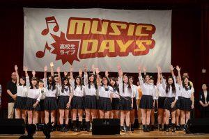 選手宣誓 J.V.M (日本橋高等学校)