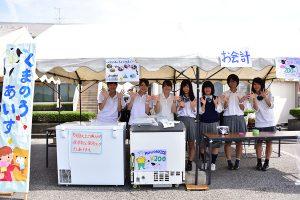 熊谷農業高校の生徒さん手作りアイスクリーム 【くまのうアイス】