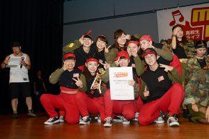 最優秀賞ダンス部門 ILL SQUAD(上鶴間高校)