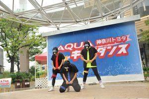 オープニング・アクト BKR(相模原総合高等学校ダンス部)