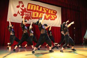 SNIPSE (駒沢学園女子高校)
