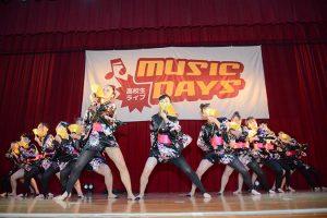 ASD Girls (都立 荒川商業高校)