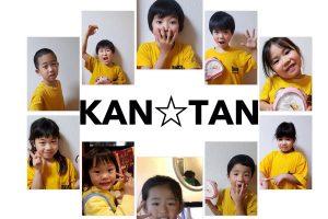 KAN☆TAN