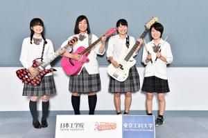 葛飾総合高校 ミュージックデイズ