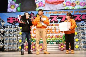 【抽選会】 B.LEAGUE 『アルバルク東京ホームゲーム』でダンスパフォーマンス出演権!